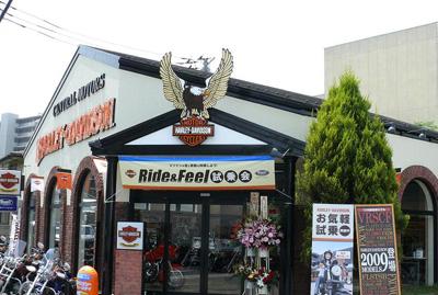 ハーレーダビッドソンセントラル川口の店舗写真