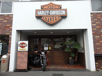 ハーレーダビッドソンセントラル東京北の店舗写真