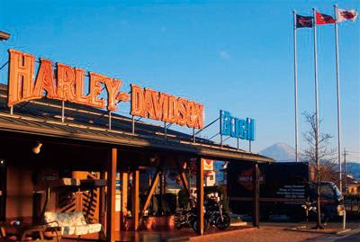 ハーレーダビッドソン山梨の店舗写真