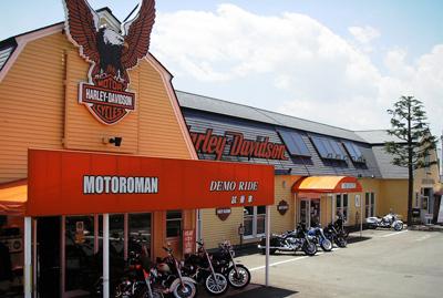 ハーレーダビッドソンモトロマンの店舗写真