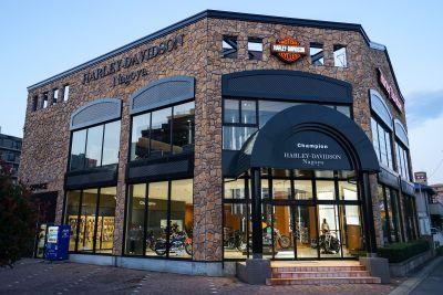 ハーレーダビッドソン名古屋の店舗写真