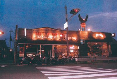 寺田モータースの店舗写真
