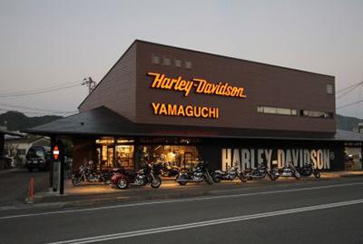 ハーレーダビッドソン山口の店舗写真